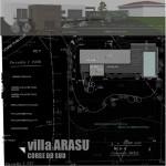 Villa Arasu